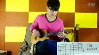 泡泡吉他  尤克里里初级教程 第二课 音阶练习