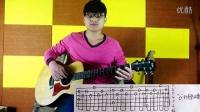 泡泡吉他 指弹初学教程  第二课 双音节奏练习