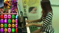 神魔之塔钢琴版(赞)(下载乐谱简谱)一楼钢琴弹奏流行爵士钢琴自学流行钢琴
