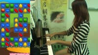 Candy Crush钢琴版(下载乐谱双手简谱)一楼钢琴弹奏流行爵士钢琴自学主题曲