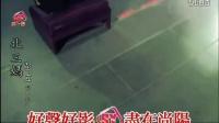 彭立「北三媽」KTV