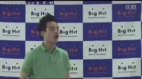 防弹少年团BTS SUGA公司初选录像--Why We Love BTS 系列33