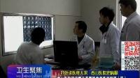 香山医院为芮品芳右髋关节置换回访(64岁2013年)