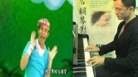 【卡加布列岛】(下载乐谱简谱)抹茶钢琴弹奏流行爵士钢琴自学