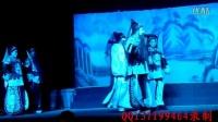 豫剧《探阴山》3