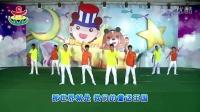 2015幼儿园最新舞蹈幼儿园六一舞蹈大班01