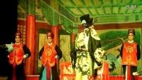 豫剧《探阴山》1