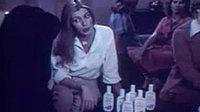 1977- 法国电视二台(Antenne 2)广告