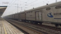 (iphone6)霸州    京九线   站内拍摄SS90137牵引X105次