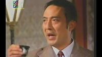 远东阴谋(郭松龄反奉)第03集