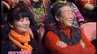 《秦晋之好》山陕眉户大赛 两地名家同台竞秀 1
