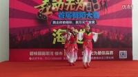"""2015""""碧桂园杯""""舞动无为首届舞蹈大赛海选现场—舞蹈:《快乐民族舞》"""