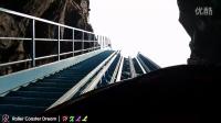 【超清晰】长隆海洋王国 冰山过山车 混合视角POV