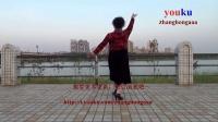 张灯结彩zhanghongaaa自编健身舞蹈教学版原创