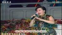 首届中国唐山评剧艺术节演唱会
