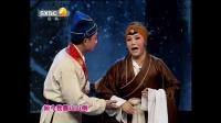 《秦晋之好》山陕眉户大赛 两地名家同台竞秀 3