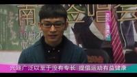 2013.10.26 谭杰希南京签售会 超长花絮 尽显搞怪天赋