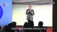 视频02 | 中国文化与觉性科学