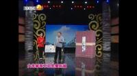 《秦晋之好》山陕眉户大赛 两地名家同台竞秀 4