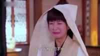 《医馆笑传》首播 张子萱倒追陈赫上演逼婚