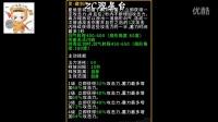 【ZC】群雄逐鹿 ZC观星台:伪娘倾城 剑神一笑(张角皮肤2月暂不推出)