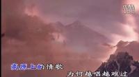 格格 《西藏情歌》[MV风景版][宽频超清]