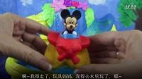#225米奇妙妙屋挤捏喷射 Mickey Mouse儿童玩具 玩水 纯正美语 原音 中文字幕 迪士尼