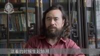 关于生与死--《参透生死》系列讲座1(雪漠)