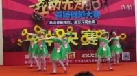 """2015""""碧桂园杯""""舞动无为舞蹈大赛半决赛—【春天希望】"""
