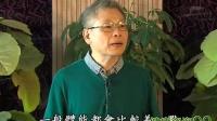 手法教学视频01-前言【2015年张钊汉原始点疗法】