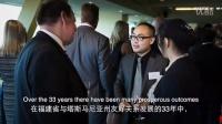 视频: 欢迎来到塔斯马尼亚州 - 塔斯马尼亚中国商业联合会(TCBA)
