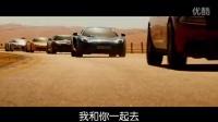 《速度与激情7》超级碗火爆特辑 爆炸飞车撞大楼