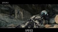 《复仇者联盟2:奥创纪元》超级碗特辑