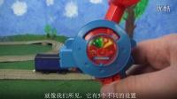 #002 TOMY 玩具火车 托马斯和朋友们 轨道大师 遥控托马斯 英语视频 亲子教育活动