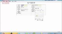 3-通达OA黑龙江 工作流定制(0451-82320233)