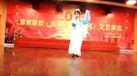 DSCF7299黄梅戏《四季美人》皖俞拍摄