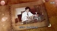 辽宁工业大学葫芦岛校友《老同学MV》--暴洪涛
