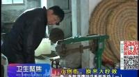 香山医院微创治疗腰椎管狭窄患者芦国华(51岁2013年回访)