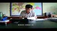 心灵家园MV-暴洪涛