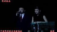 中国评剧院经典名段演唱会