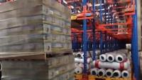 成都润宝物流重庆仓储配送基地库内作业穿梭式货架一体管理