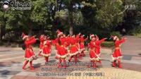No.386 草原的月亮-中国大妈网广场舞PK赛-第二季