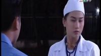 越南电视剧《当男人回来》02