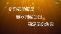 美佳堂 - 2014 年青年营 - 工作坊介绍 (一)