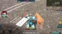 《机动战士敢达OL》机体介绍 老虎特装型