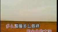 01北京的金山上伴奏