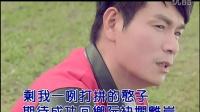 李明洋「异乡的憨子」KTV