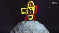 #238 粉红猪小妹-珮珮的太空船 亲子教育活动 少儿英语 过家家玩具 ST