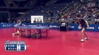 2015 台湾名人赛半决赛【朱世赫vs奥恰洛夫】高清晰度 乒乓球比赛视频