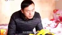 云南都市:拍客日记:台州父母找儿子 新闻联合播 150210